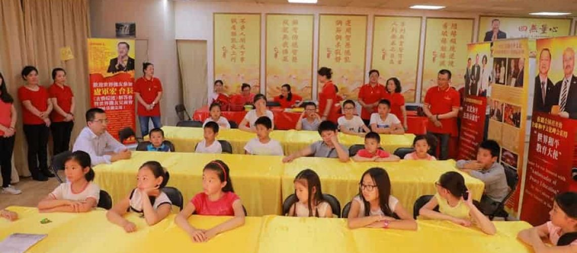 New Children Dharma Class at Guan Yin Hall Paris Picture 1
